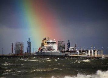 Cykliczny konkurs fotograficzny na najlepsze zdjęcie miesiąca – styczeń